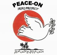 __peaceon3.jpg